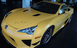 Lexus LFA with incredible asking price hits the market