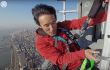 360°-Video: Auf der Spitze des One World Trade Center