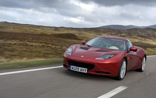 Lotus secures £10 million Government cash injection
