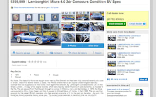 Rod's rare Lamborghini up for sale