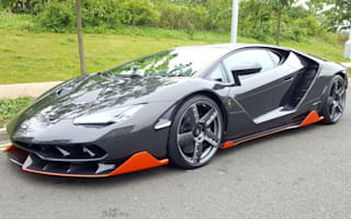 Very rare Lamborghini Centario now on display for first time