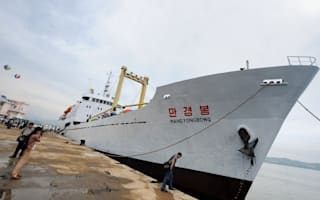 North Korea's first liner: Least luxurious cruise ever?