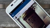 Ya puedes usar Instagram sin conexión a internet en Android