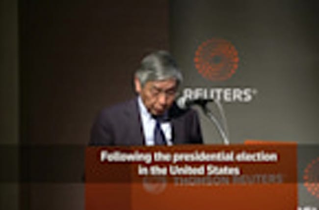 BOJ's Kuroda says no reason to withdraw monetary stimulus