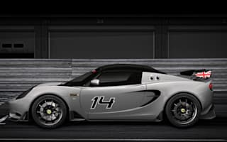 Lotus spices up Elise range with S Cup R version