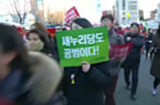Marchers demand South Korean president's resignation