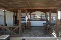 bahia the beach