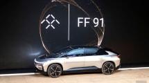 Di hola al definitivo (y real) coche FF 91 de Faraday Future