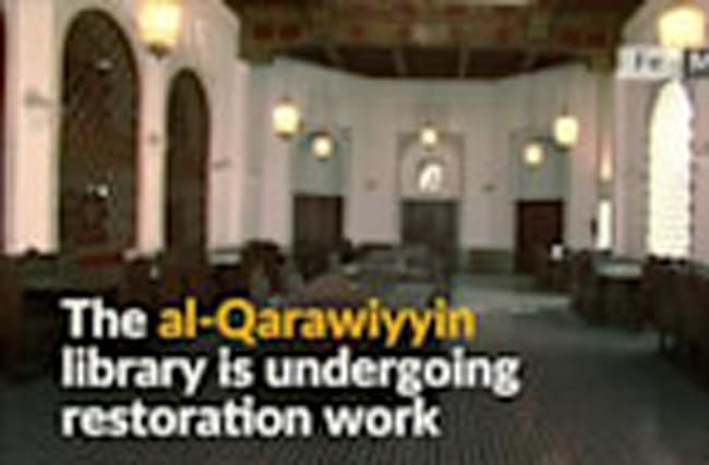 'World's oldest' library to open to public
