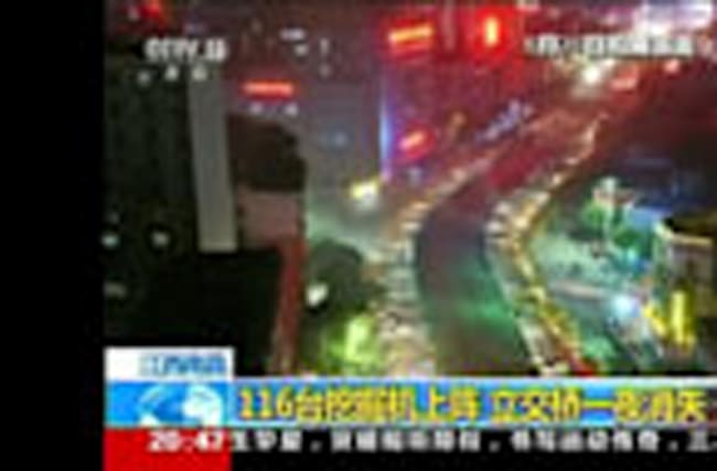 Over 100 excavators demolish China overpass