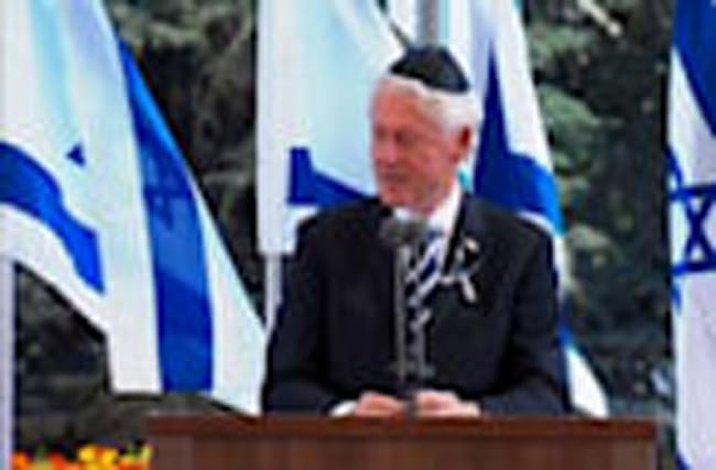 Clinton: Shimon Peres Israel's 'Biggest Dreamer'