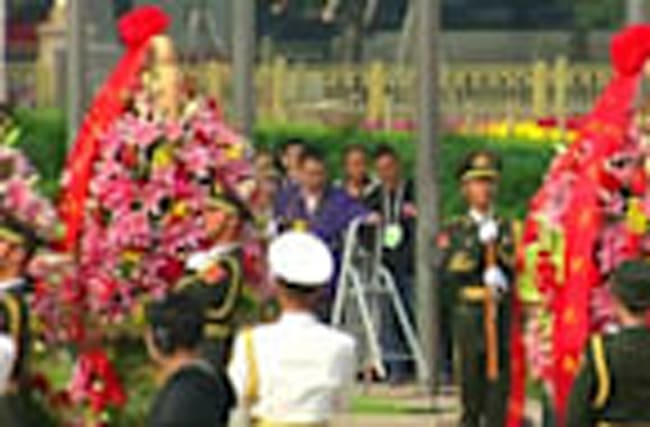 China marks Martyrs Day