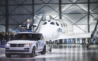 Range Rover help reveal all-new Virgin spacecraft