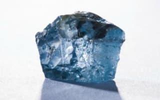 Rare blue diamond worth at least £10.3 million found