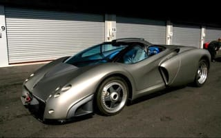 One-off Lamborghini Pregunta set to fetch £1.3 million