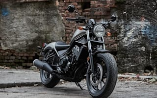 Honda unveils new Rebel
