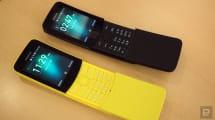 Nokia 8110 Reloaded, el mítico móvil de 'Matrix', de cerca
