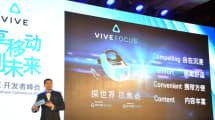 Las HTC Vive Focus te transportarán a la realidad virtual desde cualquier lugar
