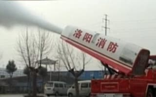 Video: China's jet-powered fire-engine