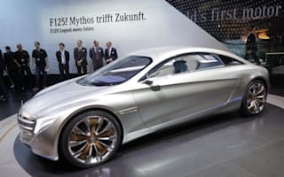 Frankfurt Motor Show: Mercedes F125! research vehicle