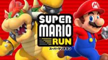¡Corre! Super Mario Run ya se puede descargar en Android