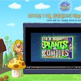 'PopCap World' social game service brings Bejeweled, et al to Korea