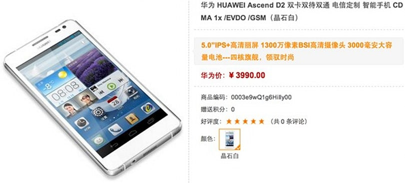 Huawei's dual-SIM Ascend D2 for China Telecom priced at $640, available online tomorrow