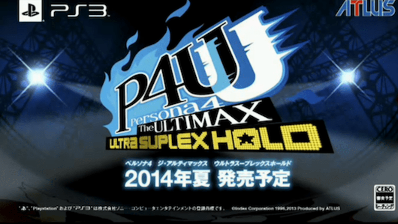 P4U: Persona 4 The Ultimax Ultra Suplex Hold announced for PS3