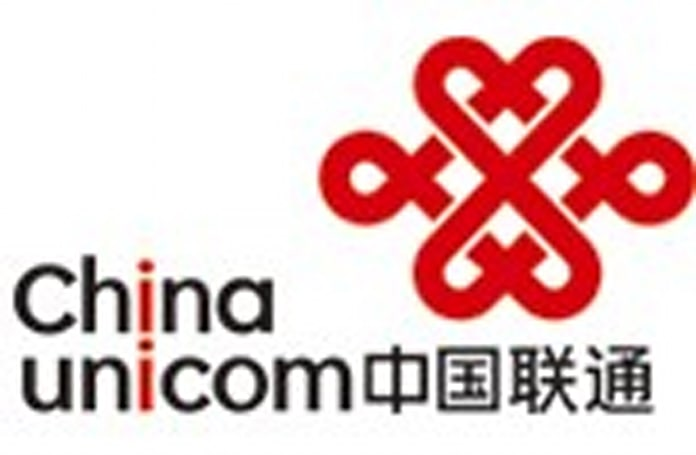China Unicom takes the hint, buys China Netcom