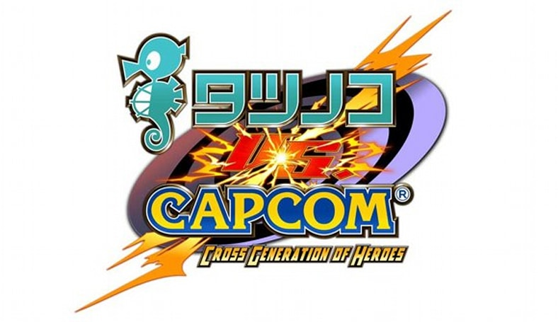 Rumor: Frank West, Zero to be in Tatsunoko vs. Capcom