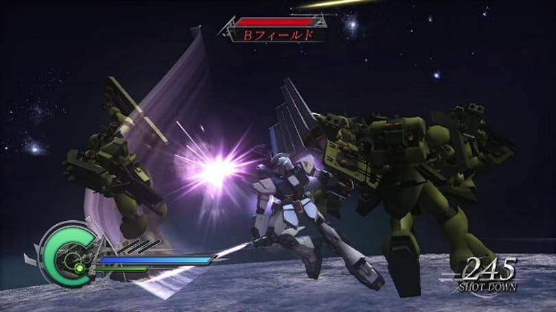 Trophies: Dynasty Warriors Gundam 2