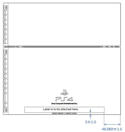 Sony PlayStation 4 waltzes past the FCC