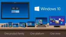 速報:Windows 10はこの夏登場、190か国111言語で提供。無料アップグレードは一年間