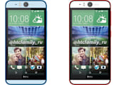 HTC's next Desire phone reportedly captures 13-megapixel selfies