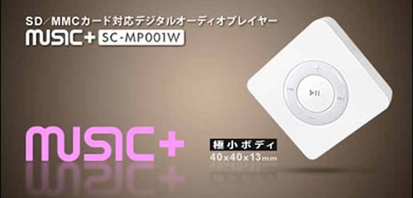 Sun Connection's Music+ SD-based MP3 player