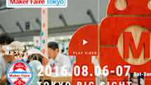 Engadget電子工作部も初参戦! 2016年のMaker Faire Tokyoは8月6~7日東京ビッグサイトで開催