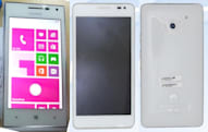 Huawei's Ascend W1 and D2 confirmed for CES, Richard Yu expresses worry over the latter