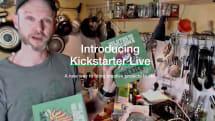 ライブ配信で出資を後押しする「Kickstater Live」発表。試作品デモやパフォーマンス、コメント機能で視聴者にリーチ