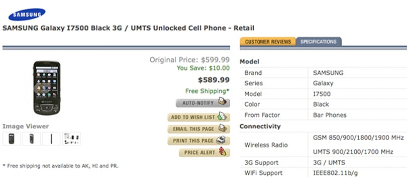 Samsung Galaxy i7500 pops up unlocked on Newegg