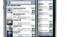 Xbox Live Friends list on your iPhone