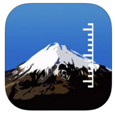 Altitude - View & Share for iOS reports your current altitude