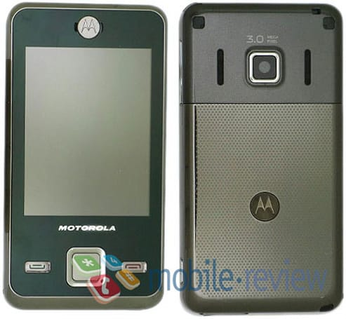 Motorola E11: another touchscreen Moto you probably can't have
