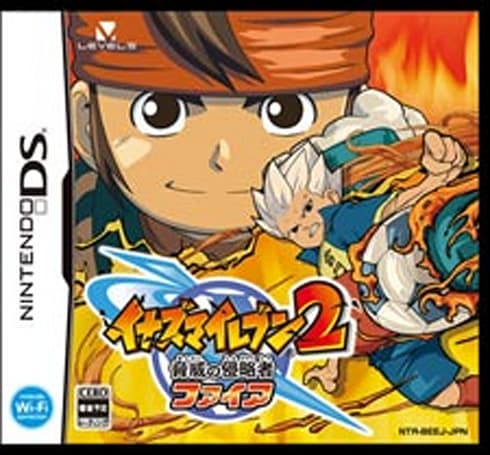 Trademark suggests Inazuma Eleven headed to US