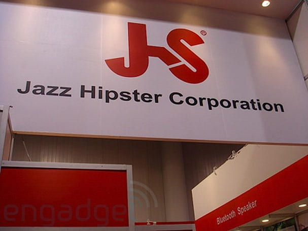 CES 2008 product names: Best of the worst