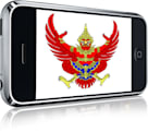 iPhone on its way to Thailand?