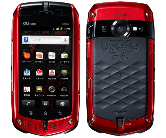 KDDI launches trio of Gingerbread-powered phones for the Japanese market