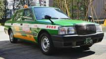 タクシーが捕まりやすくなる?「AIタクシー」ドコモが実証実験、30分先の乗車需要を予測