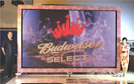 NewSight 180-inch 3D Video Wall is first with LEDs