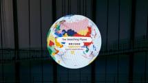 地球型画面で世界の検索語を分析できるユニークな新展示が科学未来館で。Googleと共同制作、VR版とWeb版も