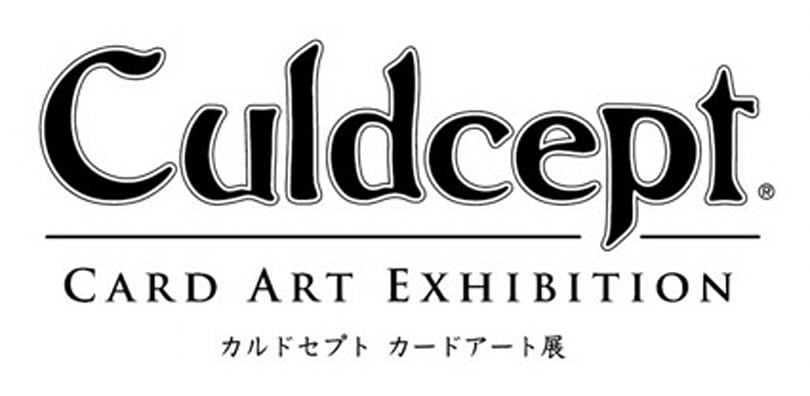 Culdcept's card art, release date exhibited